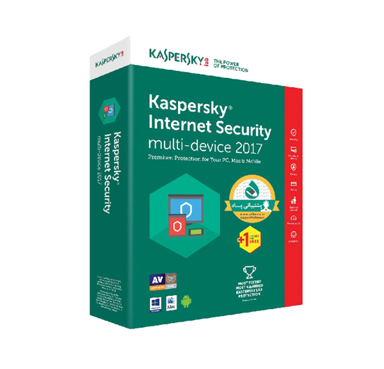 Kaspersky Internet security 1+3